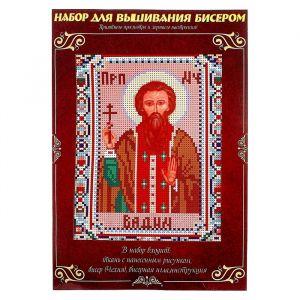 Вышивка бисером «Святой преподобномученик Вадим», размер основы: 21,5 ? 29 см
