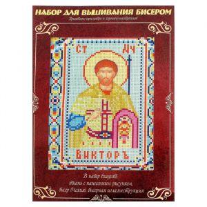 Вышивка бисером «Святой Мученик Виктор», размер основы: 21,5?29 см