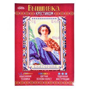 Набор для вышивания крестиком «Святая Великомученица Екатерина» размер основы: 21,5?29 см