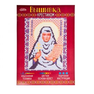 """Набор для вышивания крестиком """"Святая Преподобномученица Анастасия Римляныня""""2054463"""