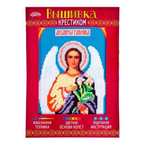 """Набор для вышивания крестиком """"Святой Архангел Гавриил"""" размер основы 21,5*29 см 2056225"""