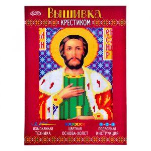 """Набор для вышивания крестиком """"Святой Благоверный Князь Александр Невский"""" 2055907"""