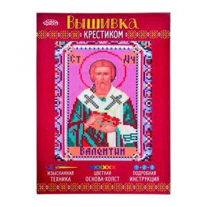 """Набор для вышивания крестиком """"Святой Мученик Валентин"""" размер основы 21,5*29 см 2056396"""