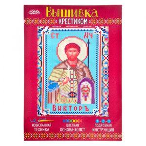 """Набор для вышивания крестиком """"Святой Мученик Виктор"""" размер основы 21,5*29 см 2055905"""