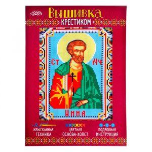 """Набор для вышивания крестиком """"Святой Мученик Инна Новодунский"""" размер основы 21,5*29 см 2058916"""