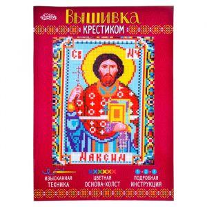 """Набор для вышивания крестиком """"Святой Мученик Максим"""" размер основы 21,5*29 см 2056442"""