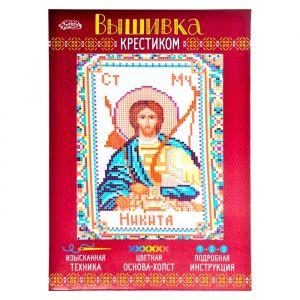 """Набор для вышивания крестиком """"Святой Мученик Никита"""" размер основы 21,5*29 см 2054091"""