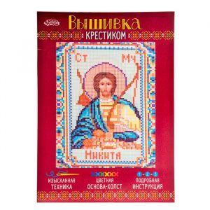 """Набор для вышивания крестиком """"Святой Мученик Никита"""" размер основы 21,5*29 см 2054459"""