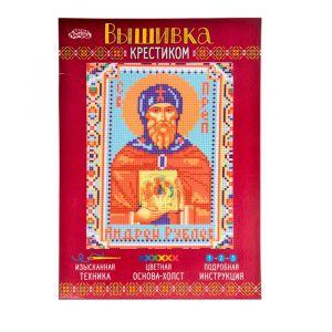 """Набор для вышивания крестиком """"Святой Преподобный Андрей Рублев"""" размер основы 21,5*29 см 2054455"""