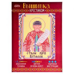 """Набор для вышивания крестиком """"Святой Преподобный Виталий"""" размер основы 21,5*29 см 2054394"""