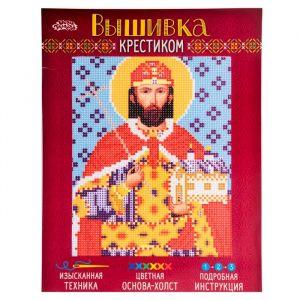 """Набор для вышивания крестиком """"Святой Стефан (Степан)"""" размер основы 21,5*29 см 2055303"""