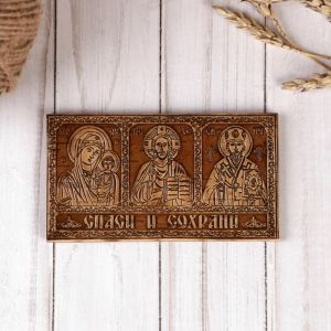 Икона «Триптих» 12х6,5 см, береста 4874090