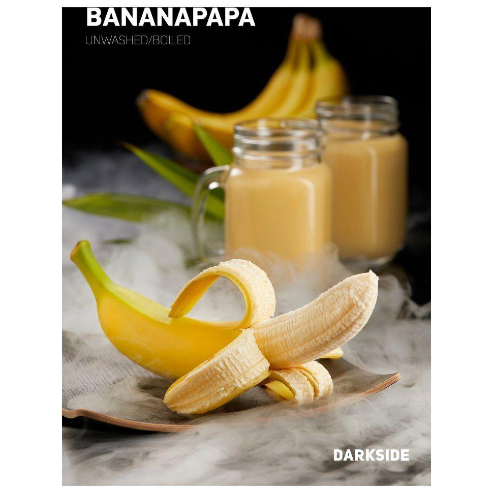 Табак DarkSide Rare - BANANAPAPA (Банан, 100 грамм)