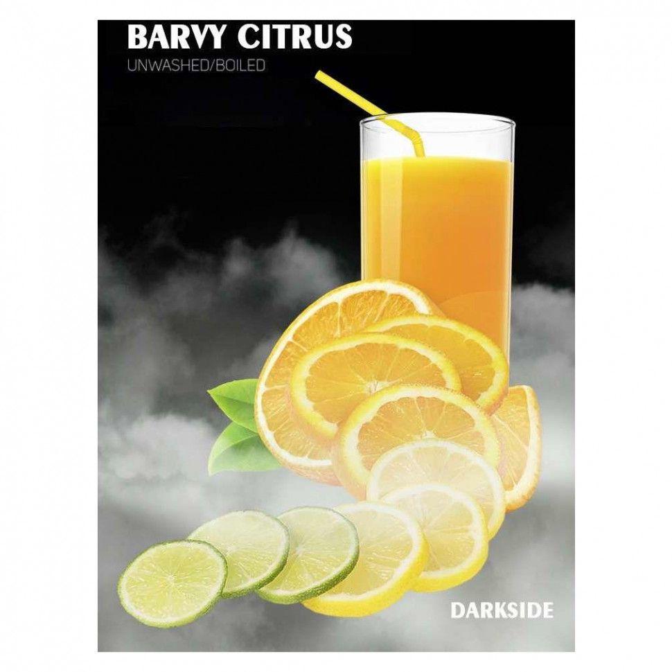 Табак DarkSide Medium - BARVY CITRUS (Цитрусовый Микс, 100 грамм)