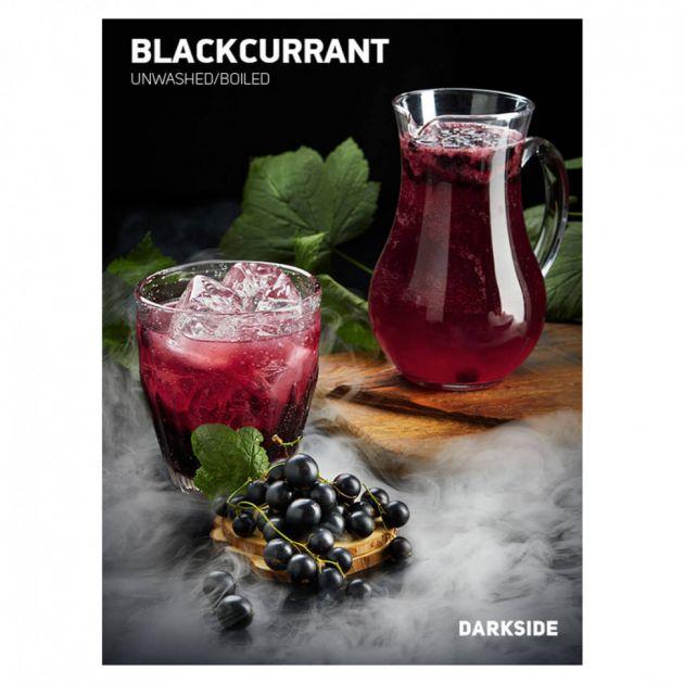 Табак DarkSide Medium - BLACK CURRANT (Черная смородина, 100 грамм)