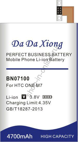 Аккумулятор BN07100 4700 мАч Япония