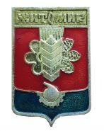 Герб города ЖИТОМИР - Украина