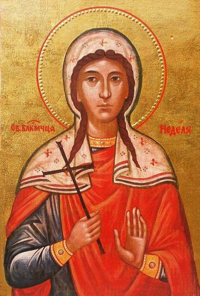 Икона Евлампия Никомидийская мученица