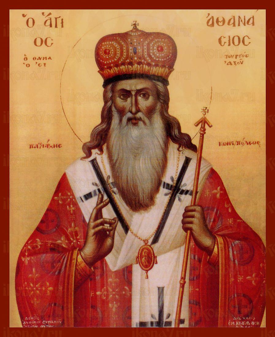 Икона Афанасий  Константинопольский святитель