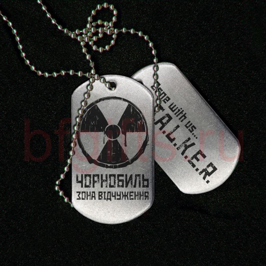 Жетон Чорнобиль, под заказ
