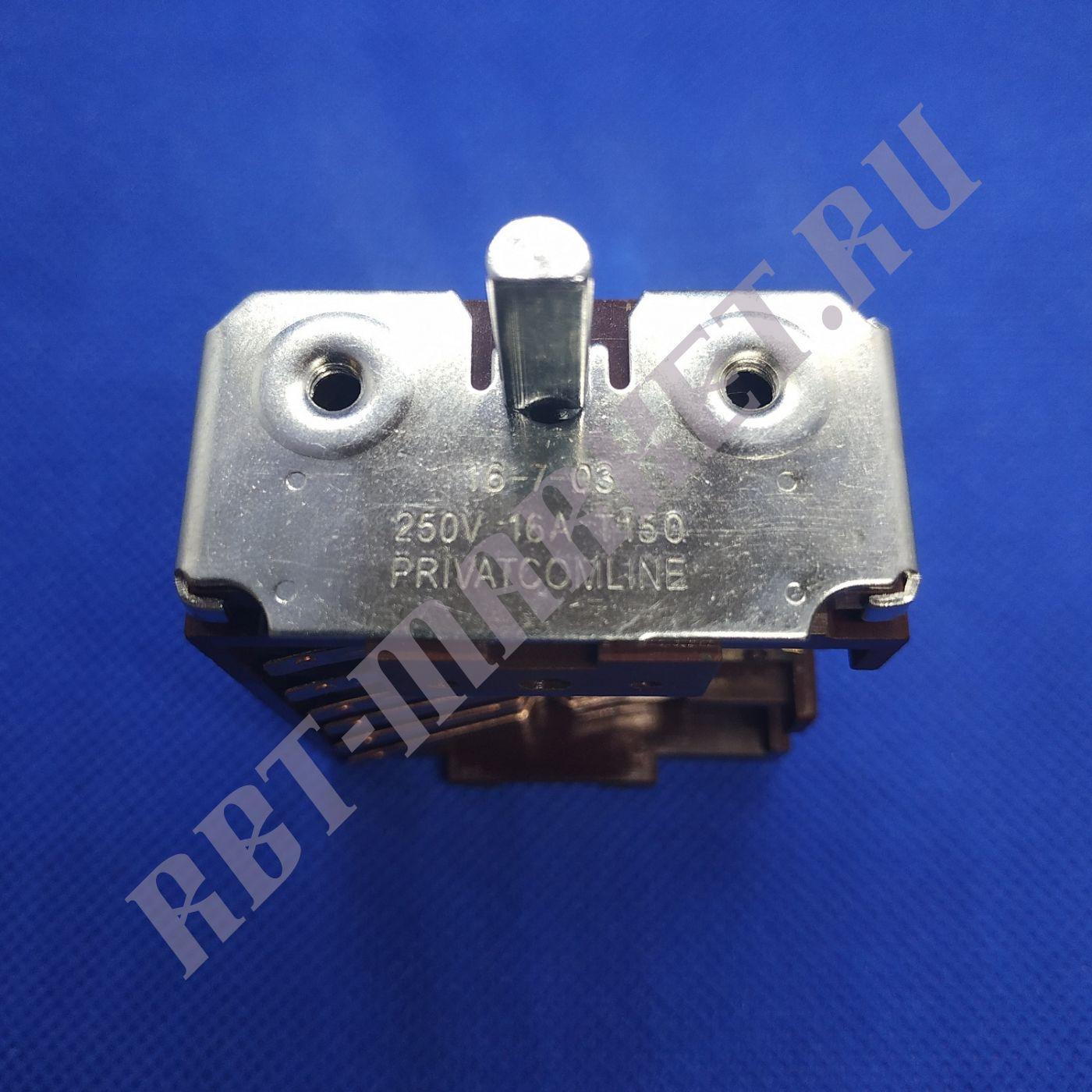 Переключатель конфорки для плиты МЕЧТА ПМ16-7-03