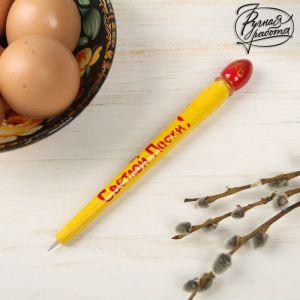 Ручка «ХВ», золотая