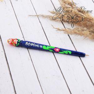 Ручка с матрёшкой «Воронеж»