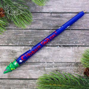 Ручка с ёлочкой «С Новым Годом!»
