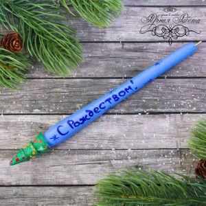 Ручка с ёлочкой «С Рождеством!»