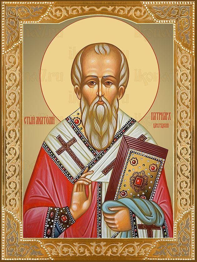 Икона Анатолий  патриарх Константинопольский