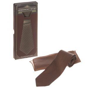 """Подарочный набор: галстук и платок """"Любимому мужу"""" 1536232"""