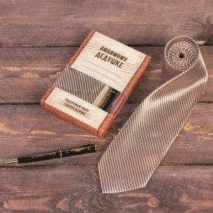 """Подарочный набор: галстук и ручка """"Любимому дедушке"""""""