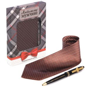 """Подарочный набор """"Любимому мужчине"""": галстук и ручка"""