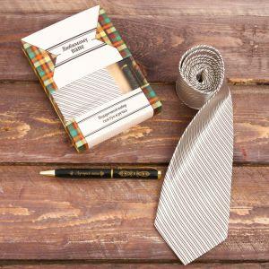 """Подарочный набор: галстук и ручка """"Любимому папе"""""""