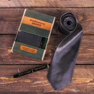 """Подарочный набор: галстук и ручка """"Любимому сыну"""""""