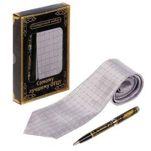 """Подарочный набор """"Самому лучшему отцу"""": галстук и ручка"""