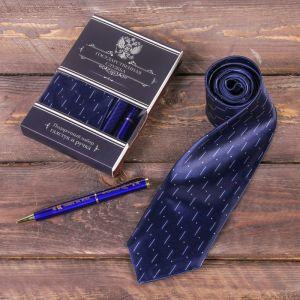 """Подарочный набор: галстук и ручка """"Государственная служба"""""""