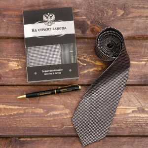 """Подарочный набор: галстук и ручка """"На страже закона"""""""