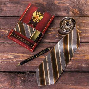 """Подарочный набор: галстук и ручка """"Самому успешному"""""""