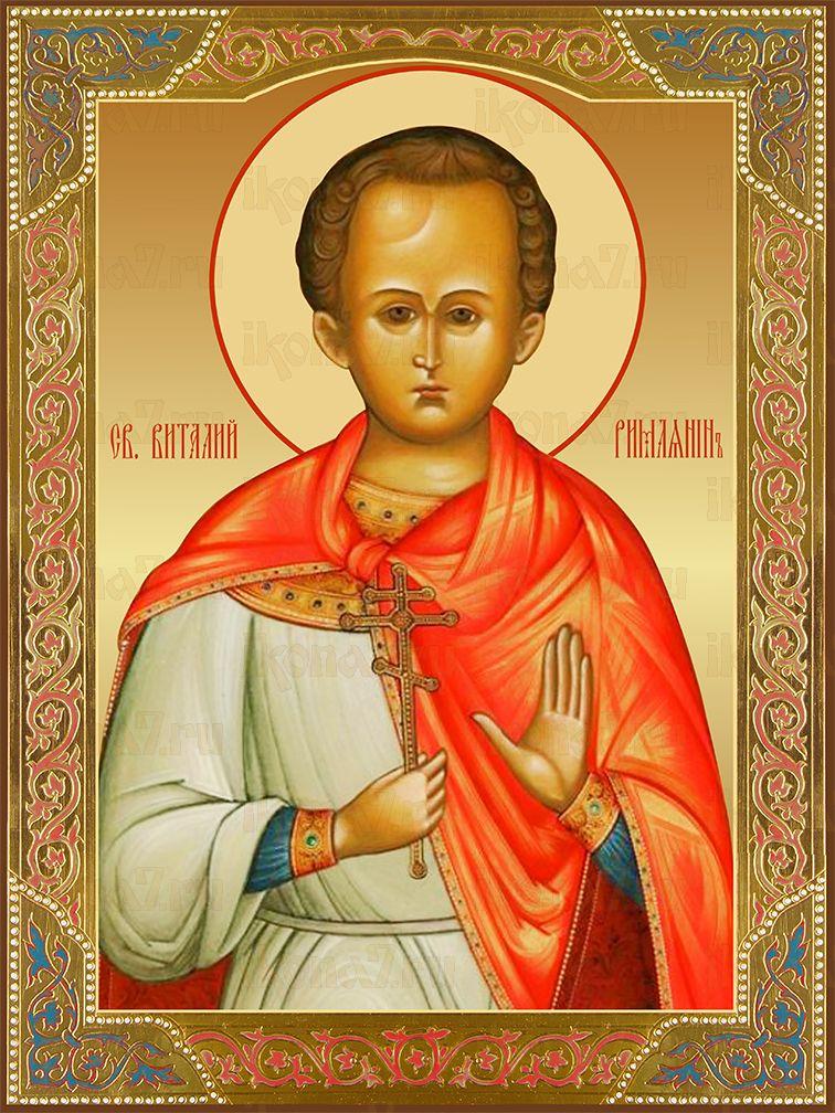 Икона Виталий Римлянин мученик