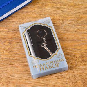 Набор подарочный 2в1 (ручка, брелок гаечный ключ) 555498