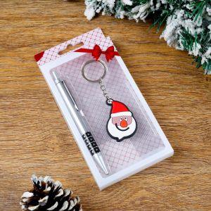 Набор подарочный 2в1 (ручка, брелок Дед-мороз) 4473240