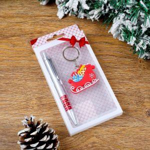 Набор подарочный 2в1 (ручка, брелок новогодние сани) 4473244