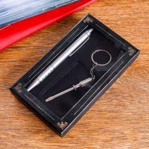 Набор подарочный 2в1 (ручка, брелок отвертка) 555513