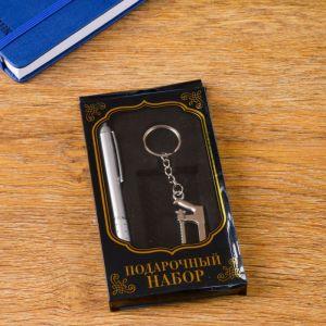 Набор подарочный 2в1 (ручка, брелок пила) 555497