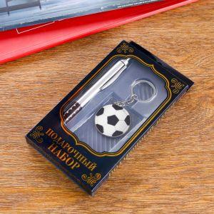 Набор подарочный 2в1 (ручка, брелок футбольный мяч) 592485