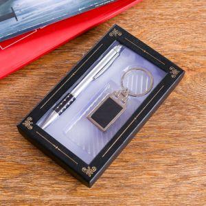 Набор подарочный 2в1 (ручка, брелок) 476330