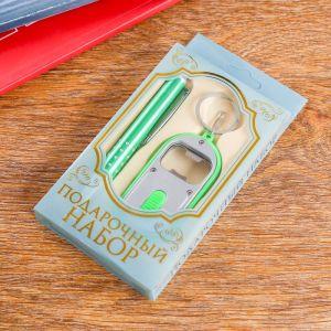 Набор подарочный 2в1 (ручка, брелок-открывалка с фонариком) 592469