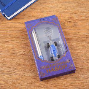 Набор подарочный 2в1 (ручка, фонарик машинка) 734838