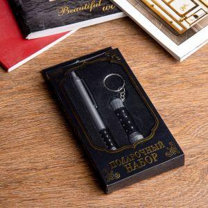 Набор подарочный 2в1 (ручка, фонарик черный) 592487